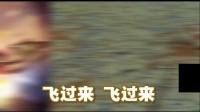英魂鬼畜混剪:冠军很厉害吗?我照打!