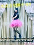 【紫嘉儿】粉猫客厅一个花絮