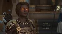 《刺客信条奥德赛》亚特兰蒂斯的审判第三章噩梦难度流程视频5.最终审判(完结)