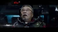 """【游侠网】刘欢献唱《流浪地球》主题曲""""带着地球去流浪""""MV"""