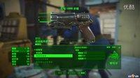 辐射 4 (Fallout 4) (Part 2)