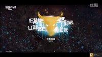 《正当防卫3》1080P 最高画质 中文剧情流程攻略解说视频 第九章:导弹牛仔