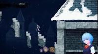 《经典回归魔界村》精英难度一周目通关3 第二关 上层 水晶城 大青龙