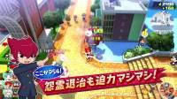 【游侠网】《妖怪学园Y》PS4预告
