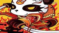 """【于拉出品】DOTA IMBA第161期:连战连胜!无限超神""""火猫""""!"""