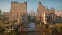《刺客信条:起源》游戏世界之法尤姆