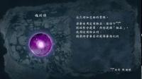 《忍者龙剑传大师合集》忍龙2中文全剧情4.第四章