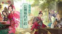 《剑网3缘起》天策全新手绘风介绍--纯阳门派介绍