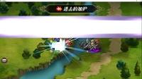 梦幻模拟战手游46级挑战超时空试炼B+BOSS关