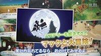 """【游侠网】3DS《妖怪手表3》预告片:""""你得到了一位好朋友"""""""