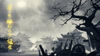 你从未见过的三国《真龙霸业》世界观视频震撼发布