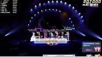 QQ炫舞炫舞时代传统模式全P