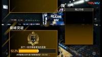 《NBA 2K18》快速升级方法介绍视频