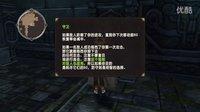混沌王:《情热传说》PC版全中文困难难度剧情流程解说(第一期 会产牛奶的山羊)