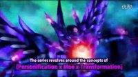《新次元游戏:海王星V2》预告片