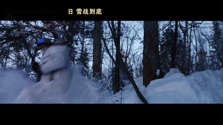 无双x雪暴混剪4.26