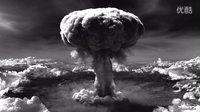 《辐射4》开场动画