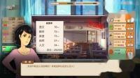 《中国式家长》女儿版上手试玩视频