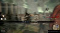 《进击的巨人2》全章节流程视频解说攻略第三章01