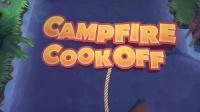 """【游侠网】《煮糊了2》DLCCampfire Cook Off""""宣传视频"""