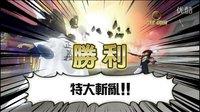 【舅子 海贼无双3】解锁月光·莫利亚