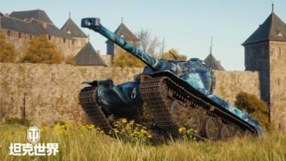 C系王牌坦克手出击《坦克世界》战斗通行证第四赛季开幕