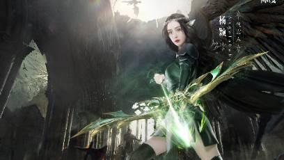 Angelababy携手国际顶尖团队打造《全民奇迹2》同名魔幻大片