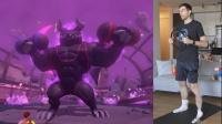 【游侠网】《健身环大冒险》BOSS战实机演示