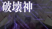 """【游侠网】《真女神转生3高清重制版》恶魔之书""""第2章"""