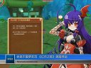多玩·新游播报(2013-01-16)