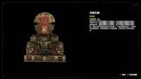 《古墓丽影暗影》库阿克雅库收集攻略25.壁画-月神孔蒂拉雅