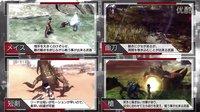 《刀剑神域:虚空领悟》新宣传片
