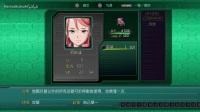 《超级机器人大战X》全流程视频攻略合集第6话 来自异世界之物