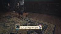 【游侠攻略组原创】生化危机8五个钟位置