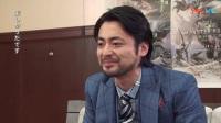 【游侠网】山田孝之MHW广告拍摄幕后