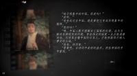 《隐形守护者》通关奖励+人物档案3.武藤纯子