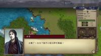 《大航海时代4威力加强版HD》实况视频攻略合集3 北海争霸
