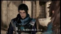 《真三国无双8》全武将结局动画视频 - 23.吕玲绮「鬼神の残した想い」