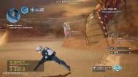 《刀剑神域:夺命凶弹》大战沙漠蠕虫