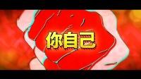 【游侠网】《一拳超人:无名英雄》第四支中文宣传片