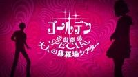 【游侠网】《凯瑟琳Full Body》宣传片合集