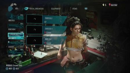 《鬼泣5》全剧情流程视频攻略合集16.M15