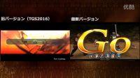 【游侠网】《沙迦:猩红慈悲》加载时间改善视频