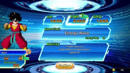《超级龙珠英雄:世界任务》游戏流程体验第二期