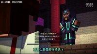【我的世界 剧情版】水一Minecraft 最好看的故事模式(3)