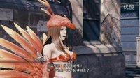 【混沌王】《最终幻想13:雷霆归来》详细攻略中文流程解说4(第二天:2509暗号)