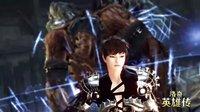 《洛奇英雄传》新角色海基 9月22日幻影上线