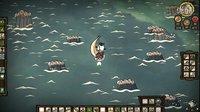 饥荒游戏 男子汉的航行 第二期 占岛为王
