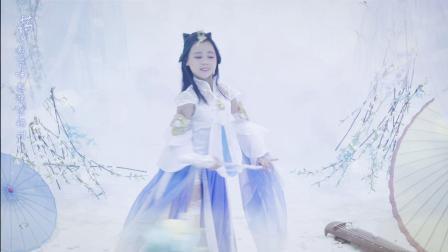 《楚留香》手游云梦宣传曲《乘云归》