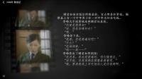 《隐形守护者》主要角色十四人隐藏剧情合集10.李峰